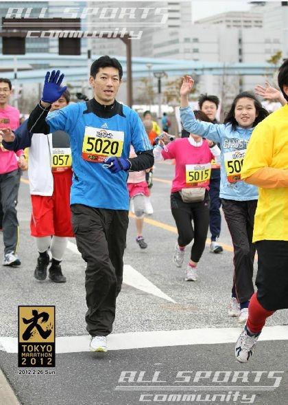 東京マラソンファミリーラン2012