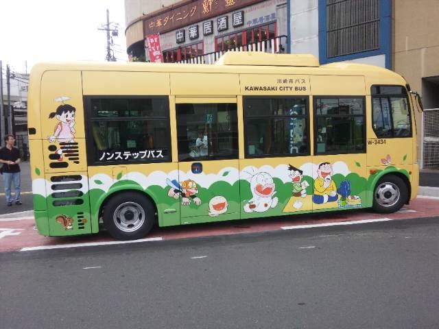 こんなバスも