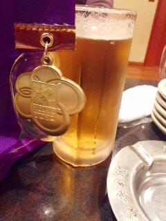 ビールと!