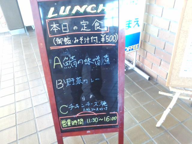 レストラン宮前